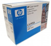 Фотобарабан (Drum Kit) HP C4195A для принтера HP Color LaserJet 4500