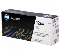 Фотобарабан (Drum Kit) HP CE314A для принтера HP Color LaserJet CP1025/100 M175W