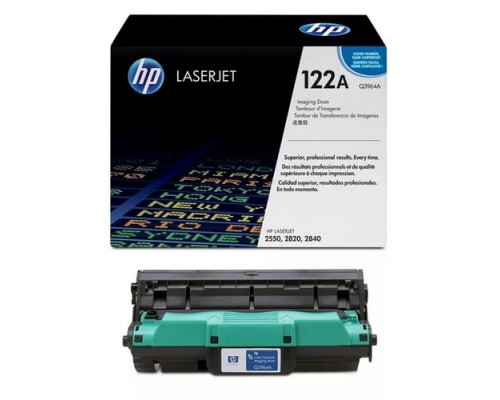 Фотобарабан (Drum Kit) HP Q3964A для принтера HP Color LaserJet 2550