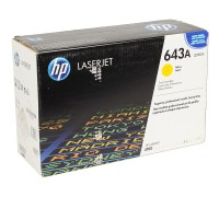Картридж HP Q5952A желтый для принтера HP Color LaserJet 4700